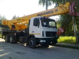 Автокран КС-5576Б