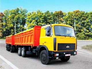 Самосвал МАЗ 551605-271